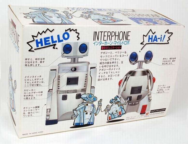 Lov Bot Interphone Control