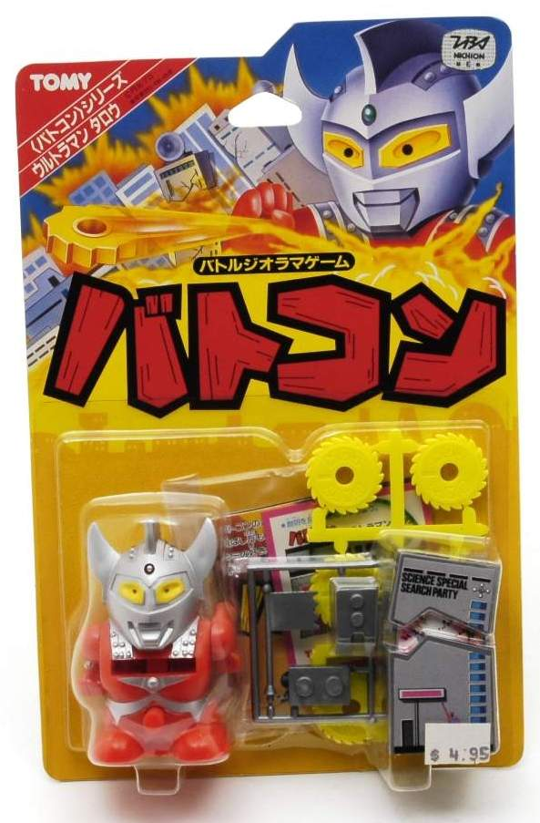 Nichion_Ultraman_Taro_Robot_Science_Search by Tomy