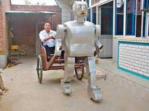 China Robots Wu No 26